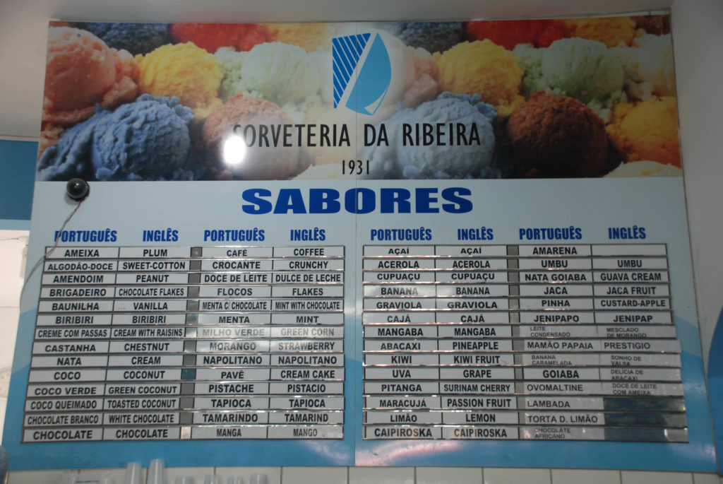 Sorveteria da Ribeira - Salvador
